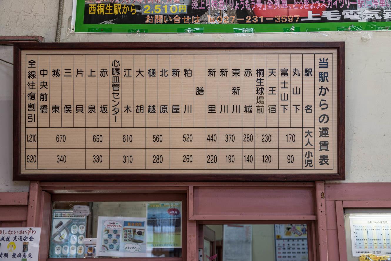 180103桐生-4378