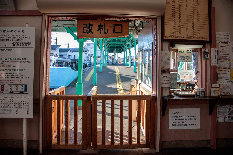 180103桐生-4377