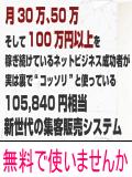 zero180240.png