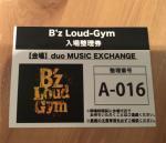 fc2blog_20170922134044378.jpg