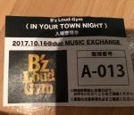 fc2blog_20171017144031d43.jpg