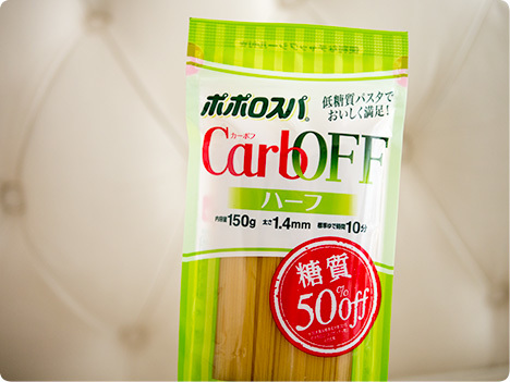 日清 糖質50%オフのお好み焼き粉 糖質50%オフのホットケーキミックス