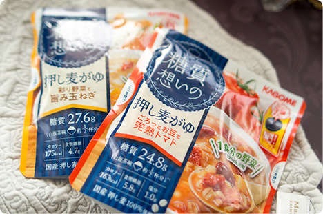 カゴメ 糖質想いの 押し麦がゆ ごろっとお豆と完熟トマト 彩り野菜と旨み玉ねぎ