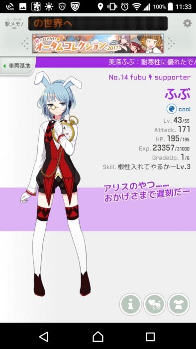 id-517751169.jpg
