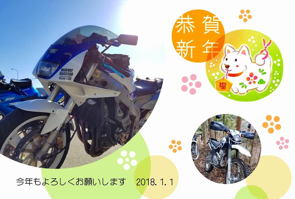 2017_02.jpg