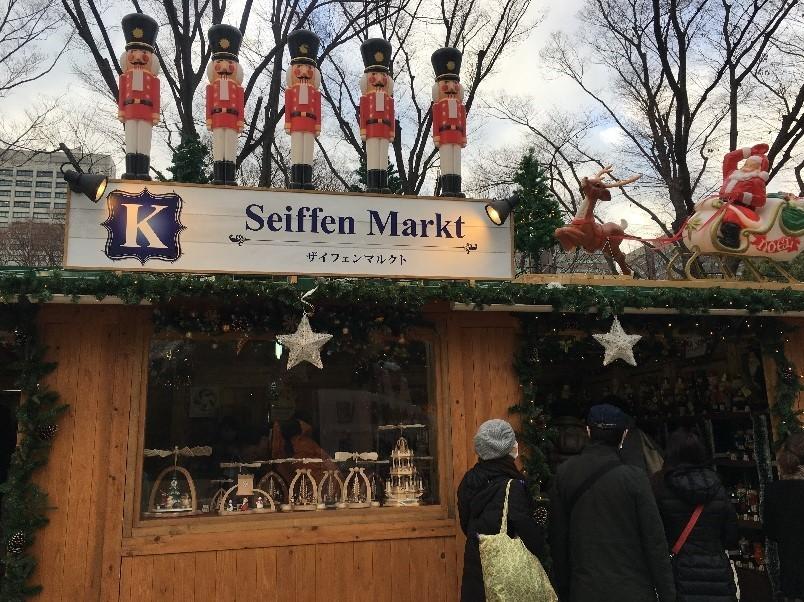 東京クリスマスマーケット2017 4