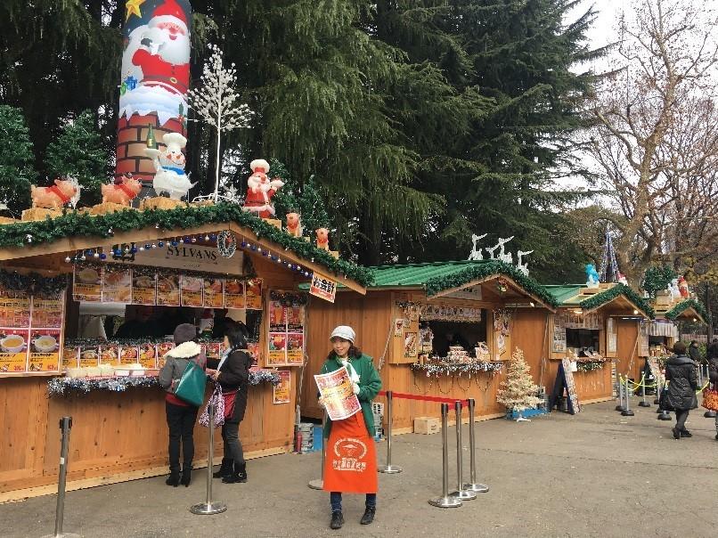 東京クリスマスマーケット2017 5