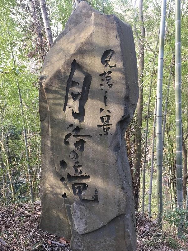 月待の滝1