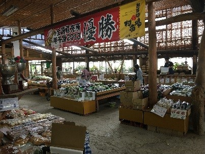 chokubaijo-mizuho.jpg