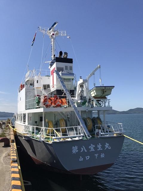 S1570 第8宝生丸 三浦造船所_171002_0039