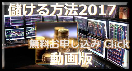 株式情報_2017-8-9_14-40-44_No-00
