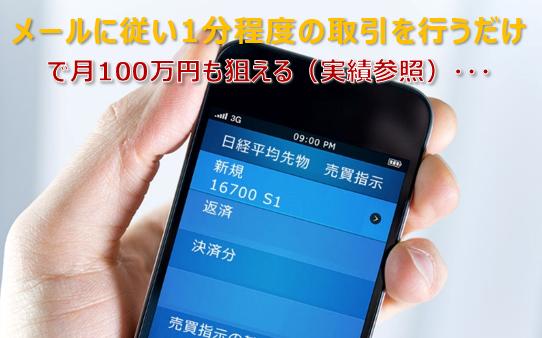株式情報_2017-8-16_9-40-4_No-00