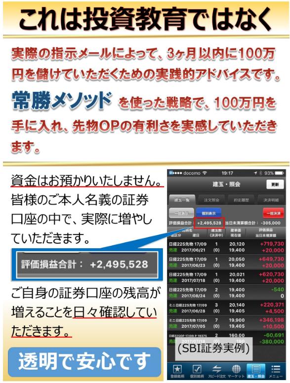 株式情報_2017-8-25_13-30-1_No-00