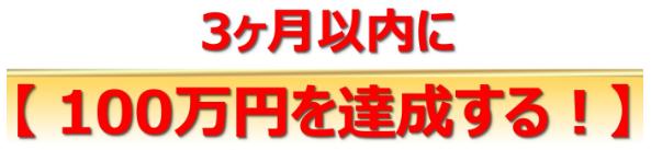 株式情報_2017-8-25_13-29-41_No-00