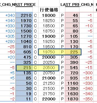 株式情報_2017-9-20_13-37-14_No-00