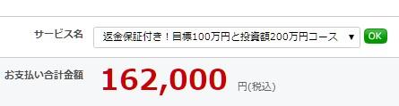 東京総合研究所株式情報_2017-9-25_18-53-56_No-00