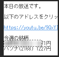 株式情報_2017-10-10_11-47-4_No-00
