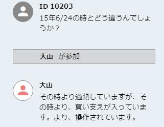 株式情報_2017-10-11_12-54-48_No-00