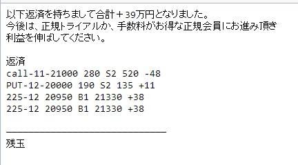 東京総合研究所株式情報_2017-10-16_11-7-41_No-00