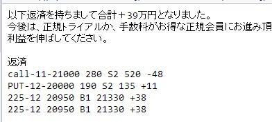 東京総合研究所株式情報_2017-10-16_18-24-41_No-00