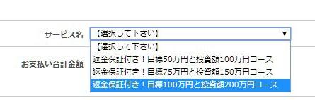 東京総合研究所株式情報_2017-10-21_14-50-48_No-00