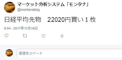 東京総合研究所株式情報_2017-11-16_9-59-56_No-00