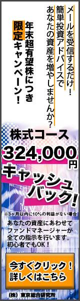 160600-1126アートボード 1