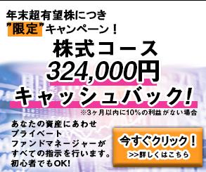 株式情報_2017-11-28_16-53-59_No-00