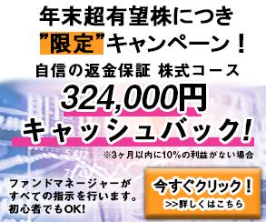 株式情報_2017-11-29_16-48-57_No-00