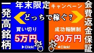 東京総合研究所株式情報_2017-12-8_13-42-0_No-00