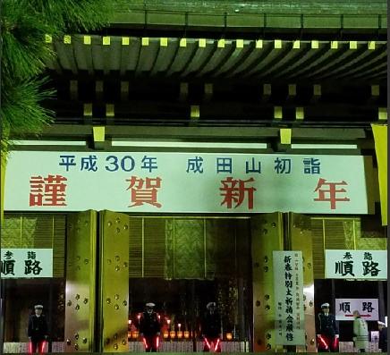東京総合研究所株式情報_2018-1-4_6-57-54_No-00