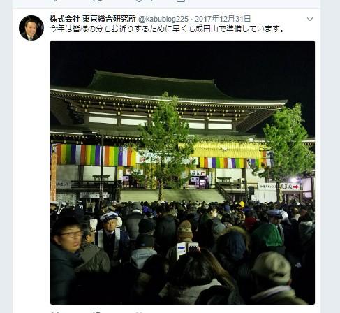 東京総合研究所株式情報_2018-1-6_12-49-38_No-00