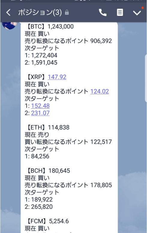 東京総合研究所株式情報_2018-1-25_15-45-25_No-00