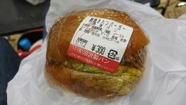 2017/11/03-04山形ワイヴァンズvs熊本ヴォルターズグルメ&試合編