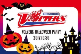 2017/10/29-30熊本ヴォルターズvs金沢武士団~ハロウィンパーティー~