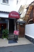 熊本市中央区上通町のRouen(ルアン)でダブルメインランチ♪
