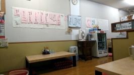熊本市東区の家族厨房ひっきりでおいしい日替わり定食♪