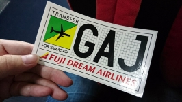 FUJI DREAM AIRLINES(FDA)に乗ってみた!