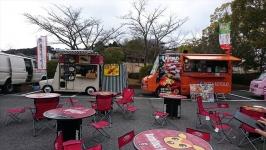 2018/01/27-28バンビシャス奈良vs熊本ヴォルターズ~飲食ブース&グッズ編~