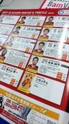 2018/01/27-28バンビシャス奈良vs熊本ヴォルターズ~ならでんアリーナ編~