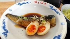 熊本県庁近くの味さい食堂でサバの煮付け定食ランチ。