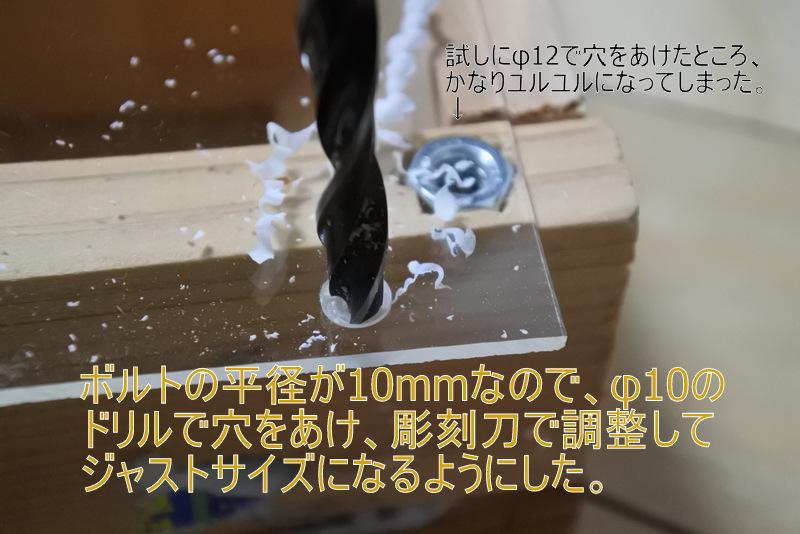 DSC_5591-001.jpg