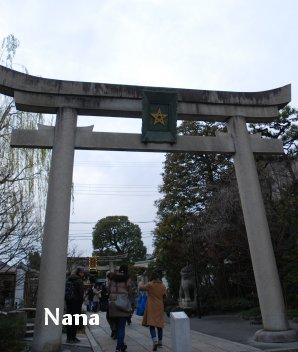 kyouto1-11.jpg