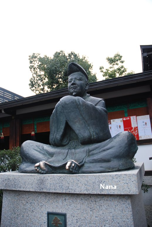 kyouto1-13.jpg