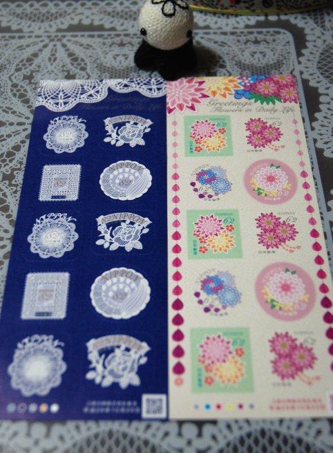 stamp1-1.jpg