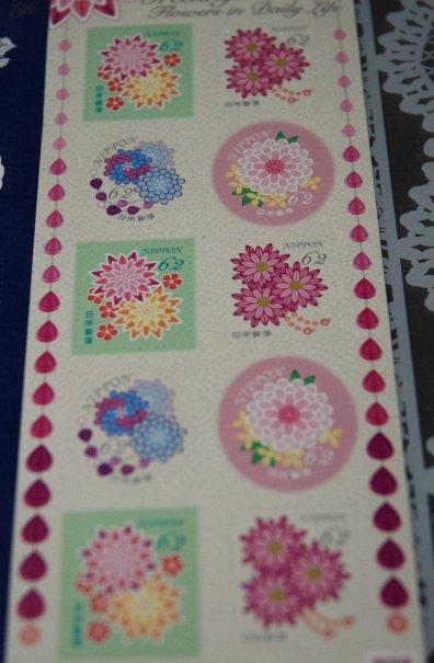 stamp1-2.jpg