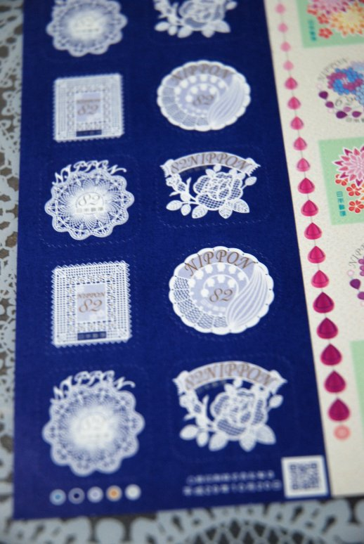 stamp1-3.jpg