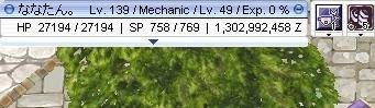Lif656.jpg