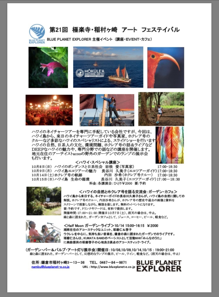 Kamakura1017.jpg