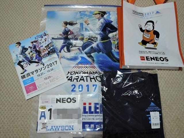 DSCN0371_2017102723122939f.jpg